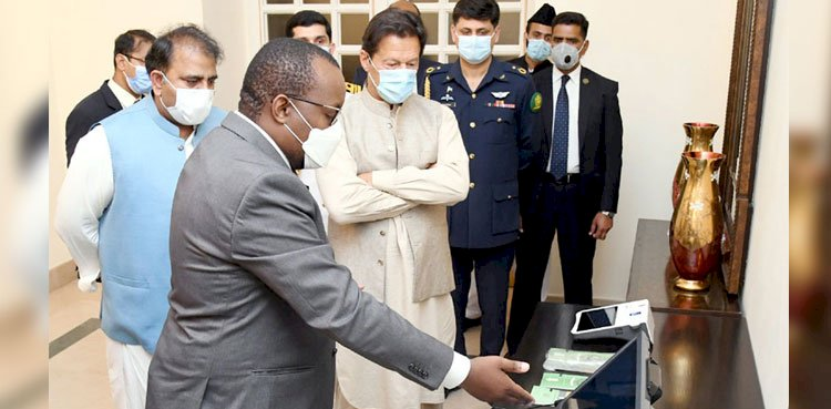 PM Imran Khan Briefed On Two-Way Electronic Voting System