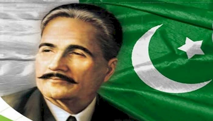Pakistan Marks 83rd Death Anniversary Of Allama Iqbal