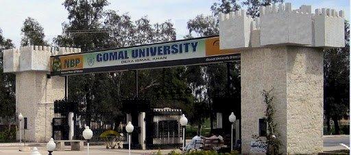 VC Of The Gomal University, DIK Withdraws His Resignation