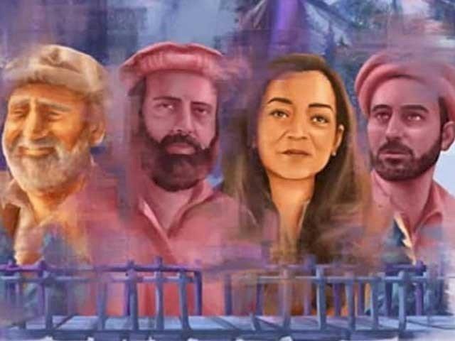 "Pakistani Short Film ""Darya Ke Us Paar"" has won 3 Awards at New York Film Festival."