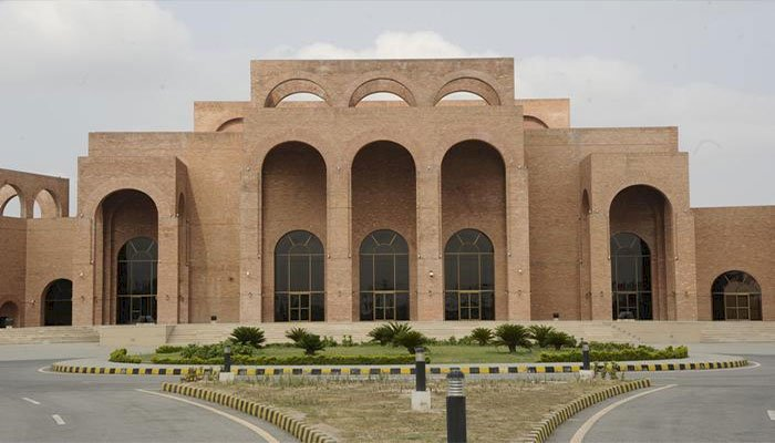 State-Of-The-Art International Expo Centre To Be Set Up In Punjab