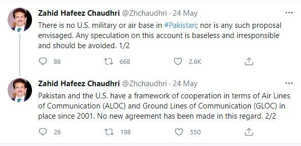 No US military or air base in Pakistan: FO