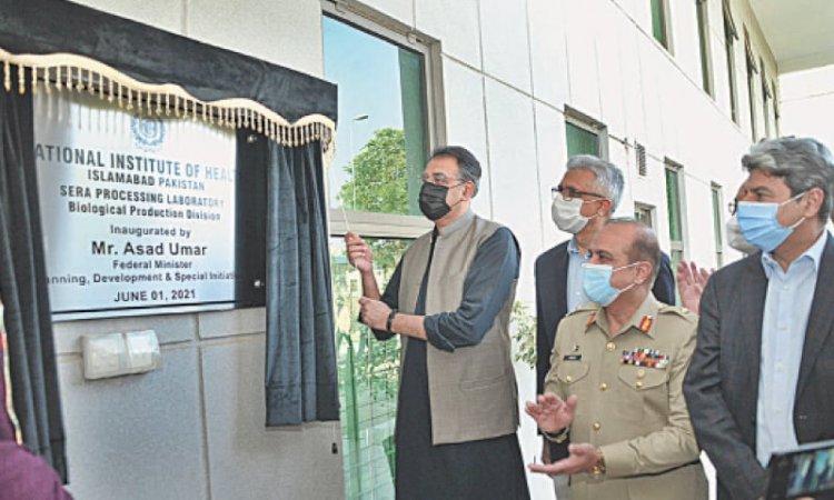 Pakistan Launches 120,000 Doses Of PakVac