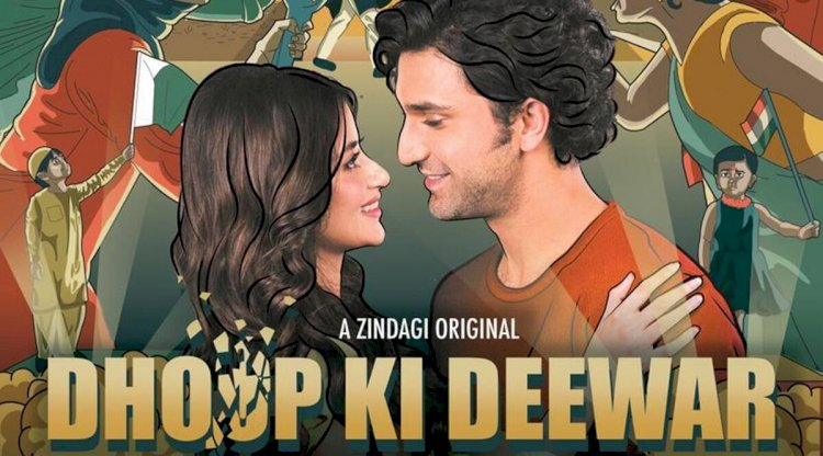 'Dhoop Ki Deewar' a much awaited Web Series starring Sajal and Ahad to be premiered soon on ZEE5.
