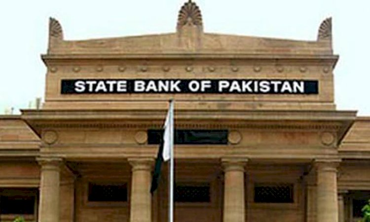 SBP restricts free online transfers to 25,000 per month