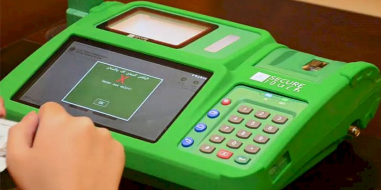 400,000 Electronic Voting Machines To Be Ready In Next 6 Months: Federal Minister