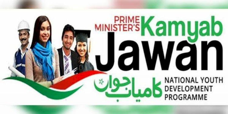 Kamyab Jawan Programme To Start On July 29