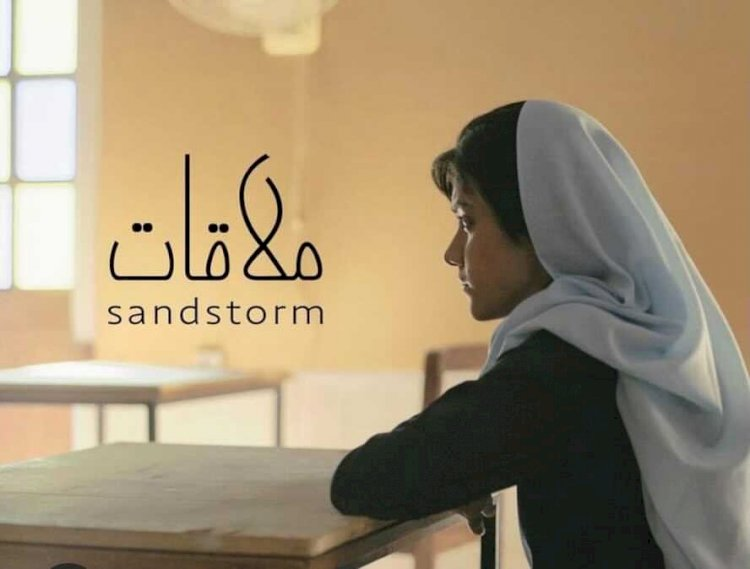 "Pakistani Short Film ""Mulaqat"" to be screened at Venice Film Festival."
