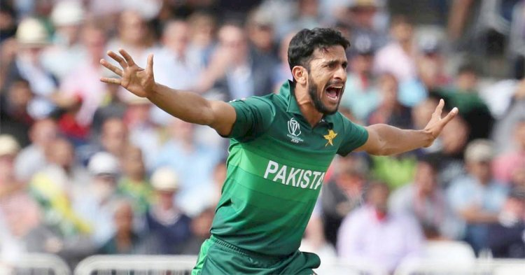 Hassan Ali Becomes the Third Fastest to Reach 50 Wickets.