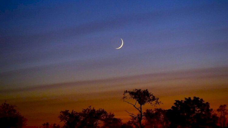 Muharram Moon Sighted,  Ashura To Be Observed on 19 August.