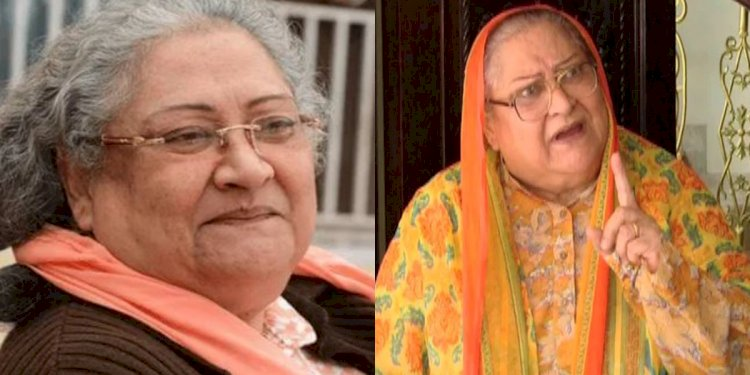 Veteran Pakistani Actress Durdana Butt Passes Away.