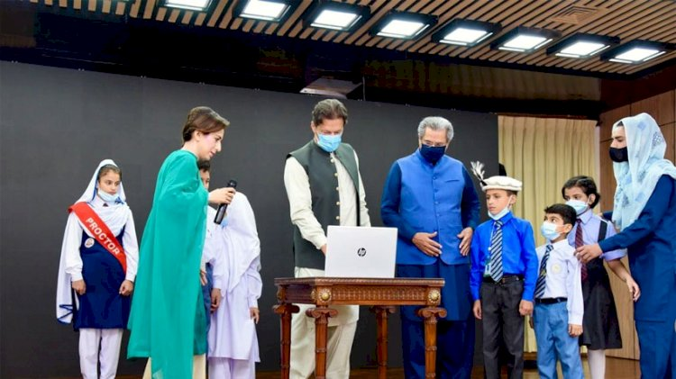 PM Imran Khan Launches The First Phase Of Single National Curriculum.