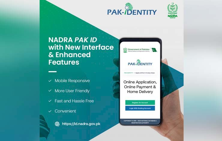 NADRA Launched Mobile App for Biometric Verification.