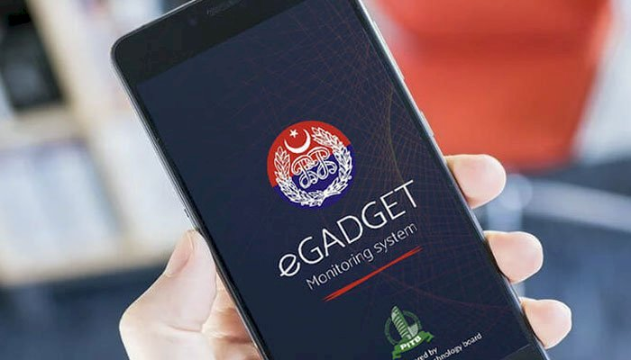 Punjab Police Unveil Smartphone App for Tracking & Recovering Stolen Mobiles.